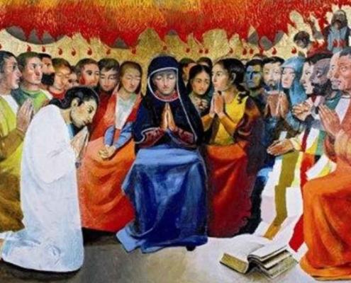 Pentecôte-Arcabas